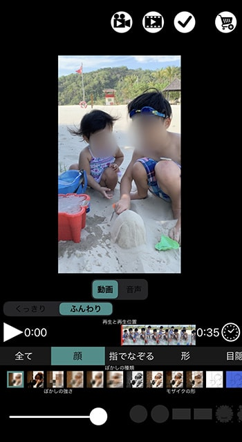 ルバムから動画を選択して加工する方法 動画モザイクアプリ