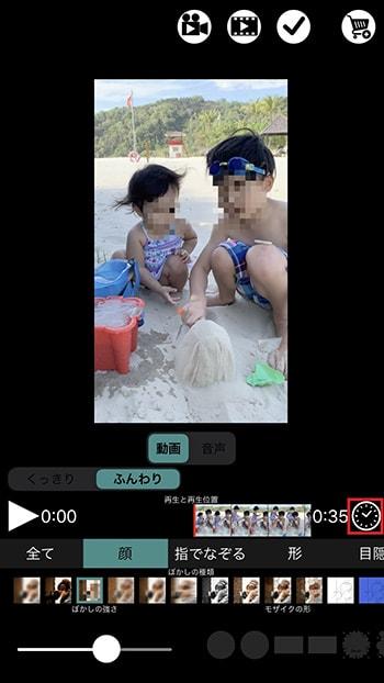 動画の再生速度を変更する方法 動画モザイクアプリ
