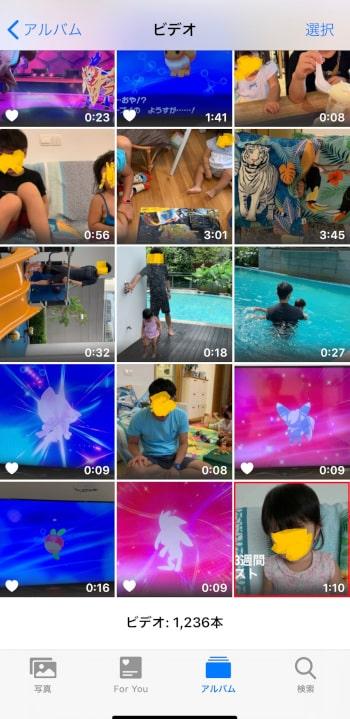 自動編集動画を保存する方法 iPhone写真アプリFor Youの使い方