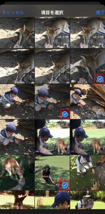 新規素材を追加する方法 動画を自分で細かく編集する方法 iPhone写真アプリFor Youの使い方