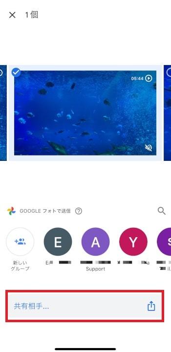 Googleフォトから動画をLINEに共有する方法 LINEアプリから動画を共有する方法