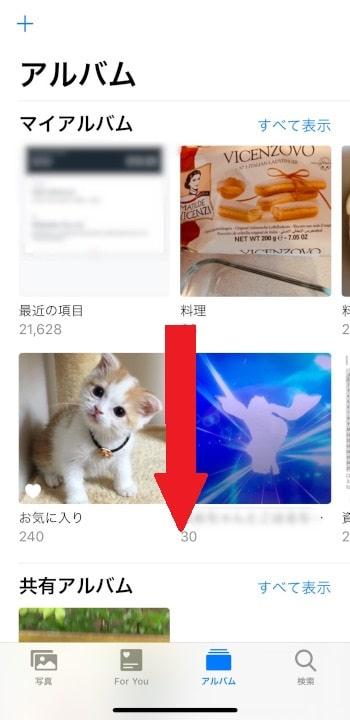 写真アプリからLINEに動画を送信共有する方法
